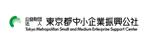 財団法人東京都中小企業振興公社「事業承継・再生支援事業」